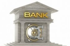 Банка на годината ! Гласајте на БанкоМетар.мк