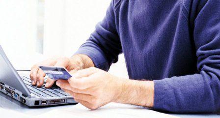 pej-pal-internet-internet-kupovina-internet-soping-1347136395-206314