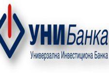 УНИ Банка – банка на годината според македонските клиенти!