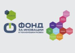 ФИТР: Четири компании пријавија носители на јавни функции во сопственичката структура