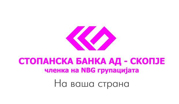 Стопанска банка Скопје оствари добивка од 25,6 милиони евра за девет месеци