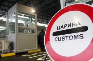Царината ќе може да блокира трансакциски сметки на граѓани за царински долг