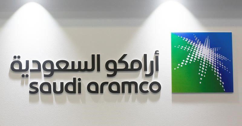 Саудиска Aramco ќе потпише 15 договори вредни повеќе од 30 милијарди долари на денешната инвестициска конфереција