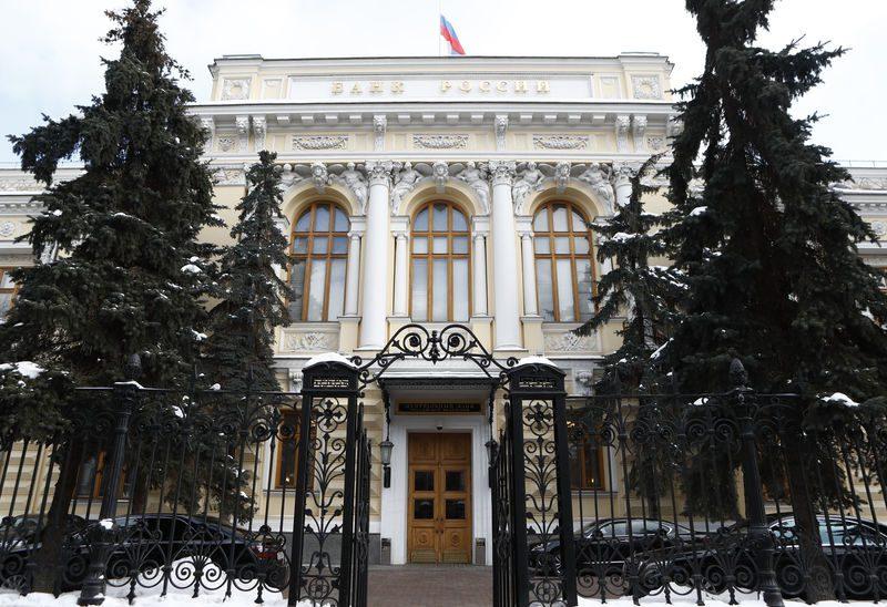 Руската централна банка смета дека годишната инфлација е блиску до целта од 4 отсто