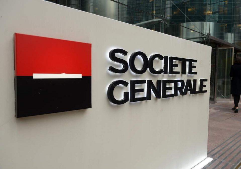 Societe Generale разгледува начини како да заштеди 600 милиони евра годишни трошоци