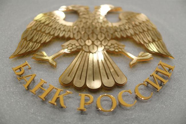 Русија неочекувано ги зголемува каматните стапки иако инфлацискиот ризик расте