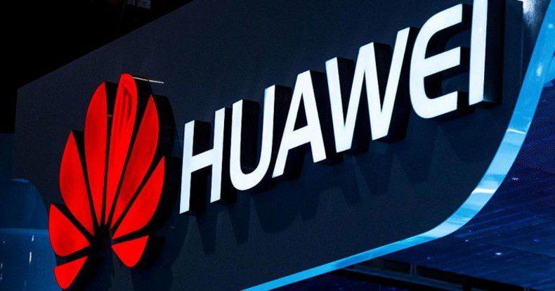 Хуавеи ја тужи американската влада