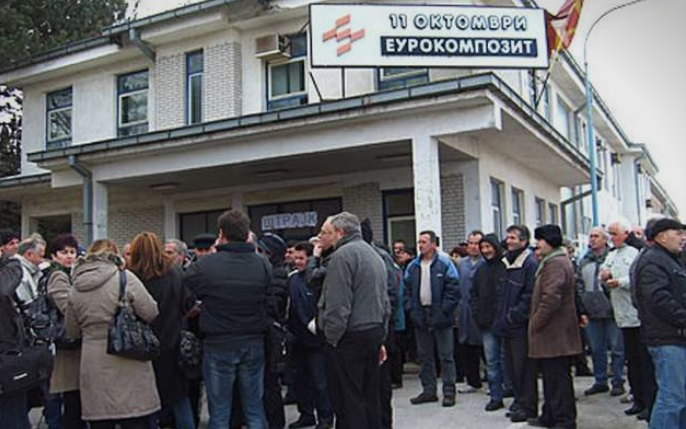 "Нов протест пред ""Еурокомпозит"" – Прилеп"