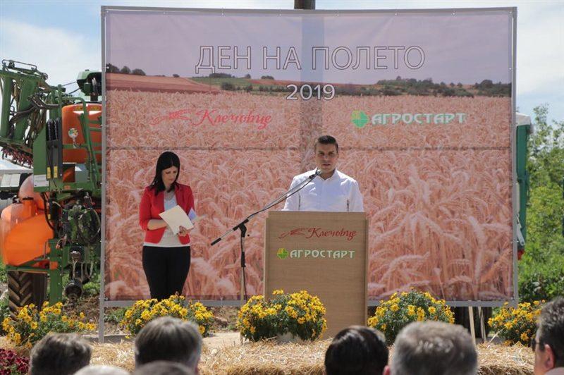 Николовски: МЗШВ работи на креирање услови за производство на квалитетна домашна пченица