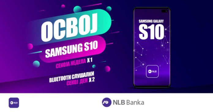 Започнува голема наградна игра на НЛБ Банка