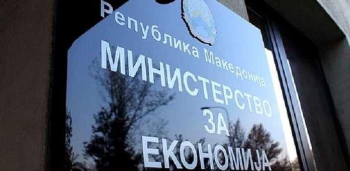 Рокот за аплицирање за Четвртиот сет економски мерки во секторите туризам и угостителство продолжен до 4 декември