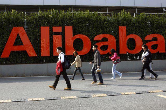 Alibaba го сруши и својот рекорд!