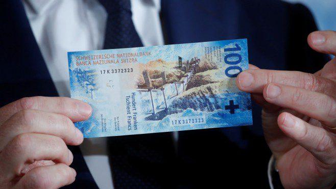 Швајцарија е скептична кон идејата за дигитална валута издадена од централната банка