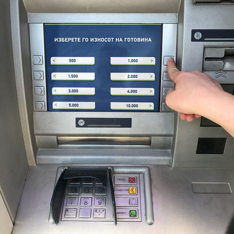 Банкоматите на Комерцијална Банка А.Д. Скопје добија нов, изменет и помодерен изглед