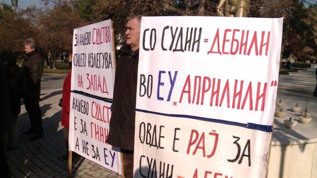 """""""Стоп за извршителите"""" очекуваат законските измени да бидат усвоени од Собранието"""