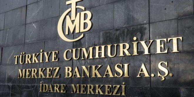 Турција ги зајакна девизните резерви за повеќе од една милијарда американски долари за една недела