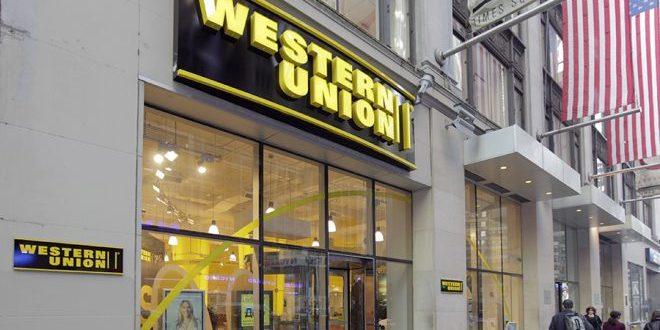 Дали WesternUnion ќе го превземе конкурентот MoneyGram?