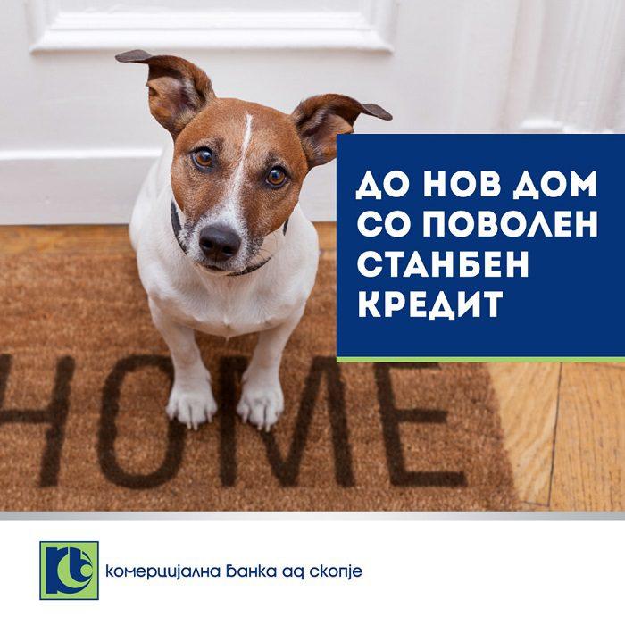 Комерцијална банка ги намали каматните стапки на станбените кредити !