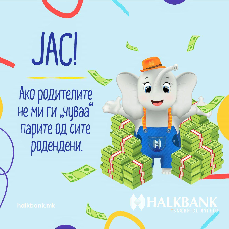 За безгрижно детство и сигурна иднина, одберете банка која е партнер од доверба
