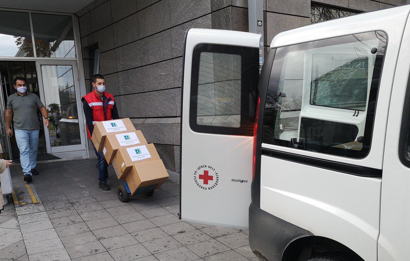 Донација на храна од Комерцијална Банка по повод светскиот ден на гладта