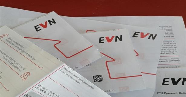 Пискаат граѓаните: ЕВН ни испрати нелогично високи сметки за струја!