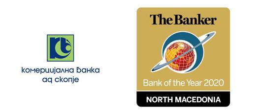 Комерцијална банка прогласена за Банка на годината во 2020 година од магазинот The Banker !