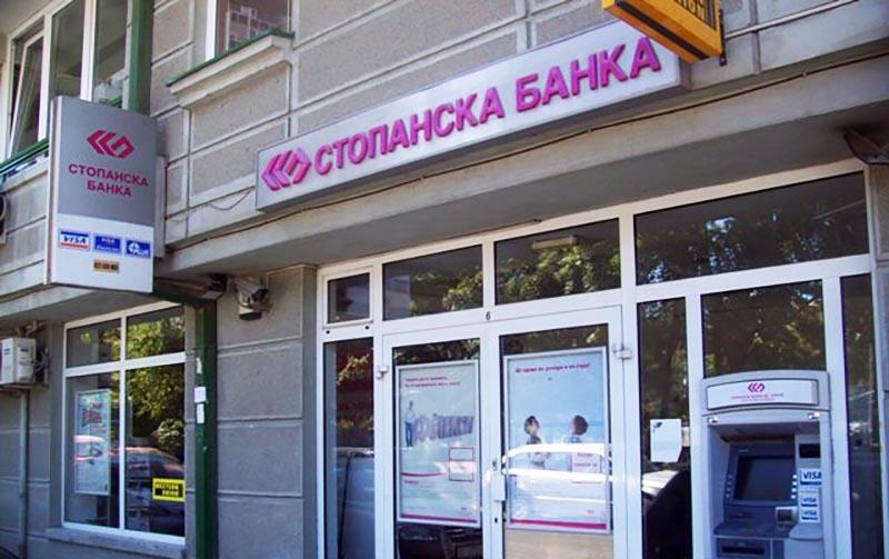 Судот им го отежнува патот до правдата на акционерите на Стопанска Банка – Скопје