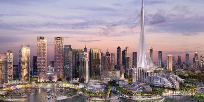 Обединетите Арапски Емирати стануваат членки на ЕБОР