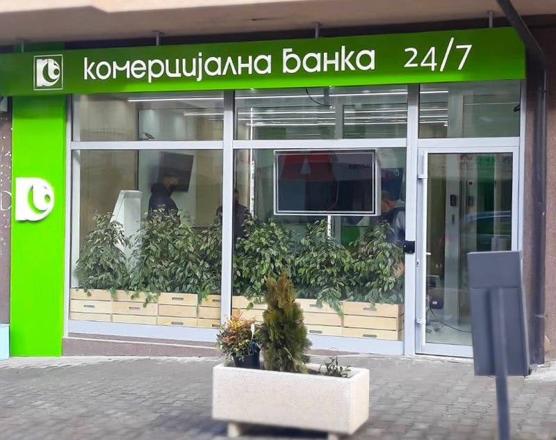 Стратешки цели на Комерцијална Банка А.Д. Скопје за идниот период