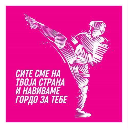 Стопанска банка АД – Скопје со поддршка за македонските спортисти на ЛОИ!