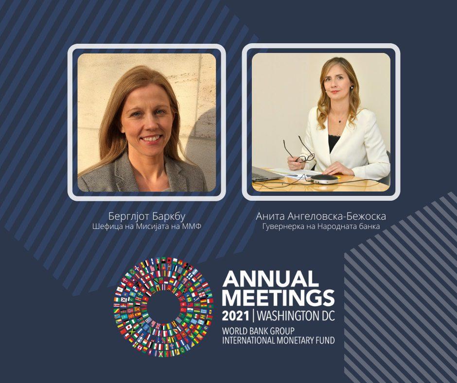Мисијата на ММФ: Повисоката инфлација ги одразува глобалните притисоци, се очекува да се намалат во 2022 година