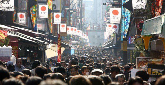 """""""Нов капитализам"""": Јапонија формираше совет за прераспределба на богатството"""